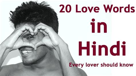 20 LOVE WORDS & PHRASES in Hindi Every Lover Should Know